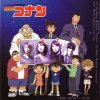 Garnet Crow - Misty Mystery (TV)