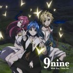 9nine - With You With Me (TV)