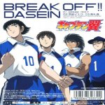 DASEIN - BREAK OFF!! (TV)