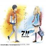 7!! - Orange (TV)