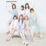 Berryz Koubou - Love together!