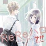 7!! - ReRe Hello ~Owaresou ni nai Natsu~