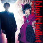 FripSide - Pico Scope -SACLA-
