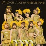Morning Musume - The☆Peace!