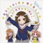 Mikakuning! - Masshiro World (TV)