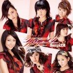 Berryz Koubou - Shining Power