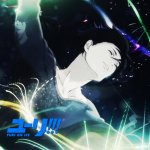 YURI!!! on ICE feat. Wataru Hatano - You Only Live Once (TV)