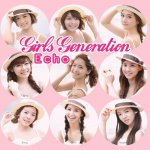 Girls' Generation - Echo