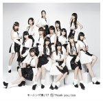 Morning Musume - Seishun Say A-HA
