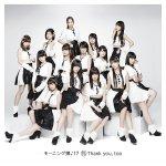 Morning Musume - Seishun Say A-HA