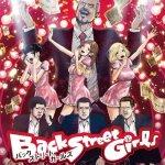 Gokudolls Niji Gumi - Gokudoll Music (TV)