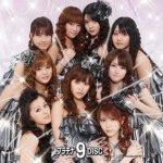Morning Musume - Jounetsu no Kiss wo Hitotsu